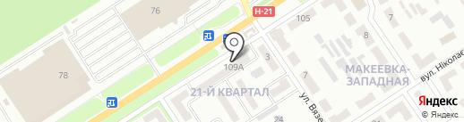 Общество казахской культуры Донбасса на карте Макеевки
