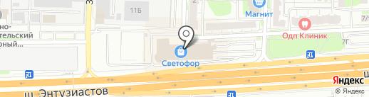 Платежный терминал, КБ СДМ-БАНК на карте Балашихи
