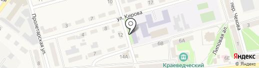 Киреевская школа-интернат для детей-сирот и детей, оставшихся без попечения родителей на карте Киреевска