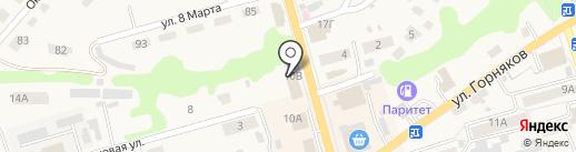 Домосед на карте Киреевска