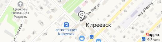 100 мелочей плюс на карте Киреевска