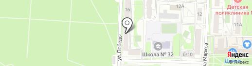 Новая система на карте Балашихи