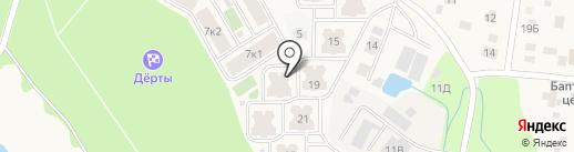 Квартал Европа на карте Балашихи