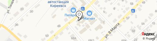 Магазин отделочных материалов и инструментов на карте Киреевска