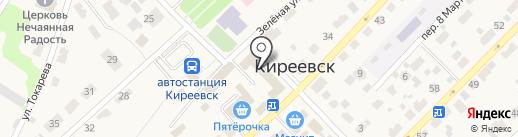 Магазин на карте Киреевска