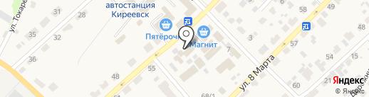 Парикмахерская на карте Киреевска
