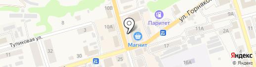 ГрандПицца на карте Киреевска