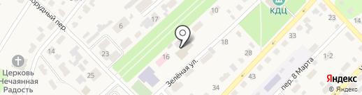 Полина на карте Киреевска