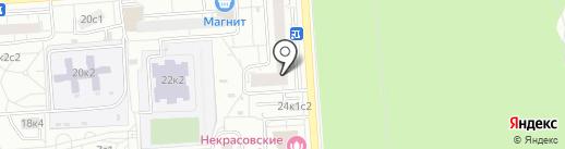 Отдел по работе с населением Управления Департамента жилищной политики и жилищного фонда на карте Некрасовки