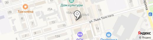 Магнит Косметик на карте Киреевска