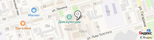 Чиполлино на карте Киреевска