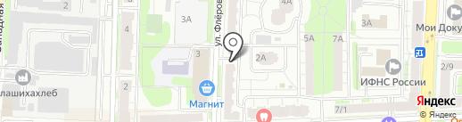 Сигнал на карте Балашихи