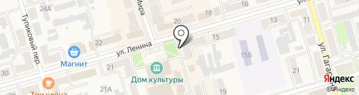 Здесь аптека на карте Киреевска