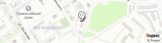KIA Motors на карте Макеевки