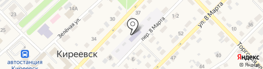 Детский сад №1, Теремок на карте Киреевска