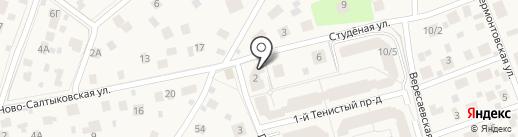 Нобельпринт на карте Балашихи