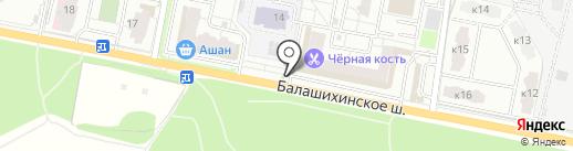 Flowers and home на карте Балашихи