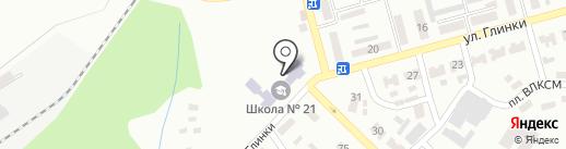 Макеевская общеобразовательная школа I-III ступеней №21 на карте Макеевки