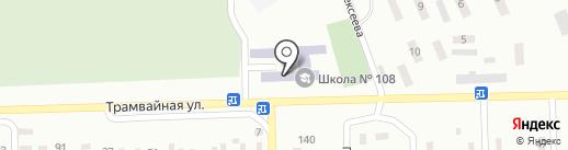 Макеевская общеобразовательная школа I-III ступеней №108 на карте Макеевки