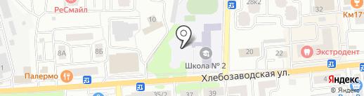 Средняя общеобразовательная школа №2 с углубленным изучением отдельных предметов на карте Ивантеевки