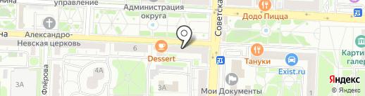 Tez tour на карте Балашихи
