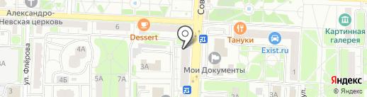 Amway на карте Балашихи