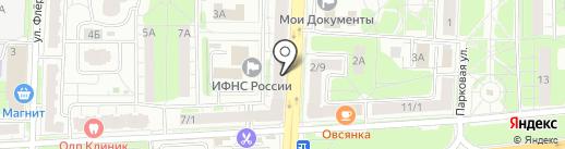 Нэйл Хаус на карте Балашихи