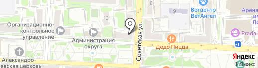 ЗОВ на карте Балашихи