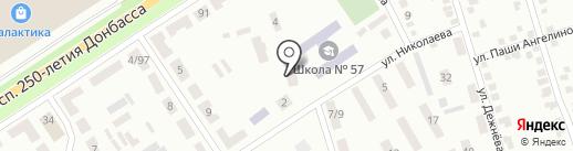 Нина на карте Макеевки