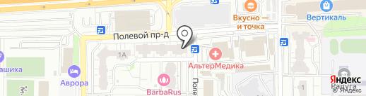 Сервисный центр на карте Балашихи