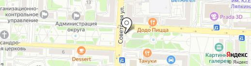 Магазин цветов на Советской на карте Балашихи