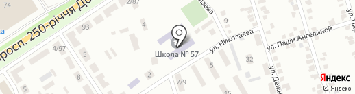 Макеевская общеобразовательная школа I-III ступеней №57 на карте Макеевки