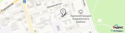 Лабрадор на карте Киреевска