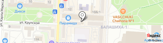 Магазин кожгалантереи на карте Балашихи