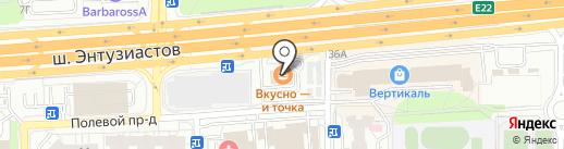 McDonald`s на карте Балашихи