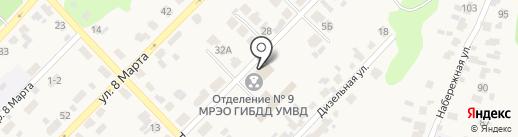 Страховой сервис 24 на карте Киреевска