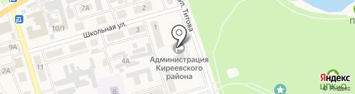 Отдел по ГО и ЧС, мобилизационной подготовке и охране окружающей среды на карте Киреевска