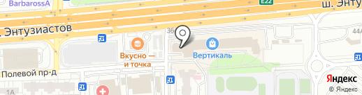 Boutique de Bolsos на карте Балашихи