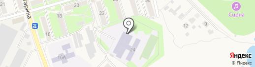 Учебный комбинат на карте Киреевска