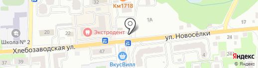 Магазин бытовой химии на карте Ивантеевки