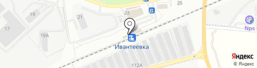 Ивантеевка на карте Ивантеевки