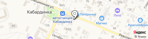 Мастерская по ремонту обуви на Революционной на карте Геленджика