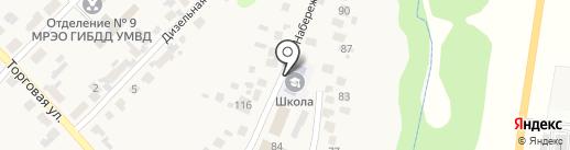 Киреевский СТК ДОСААФ Тульской области, ПОУ на карте Киреевска