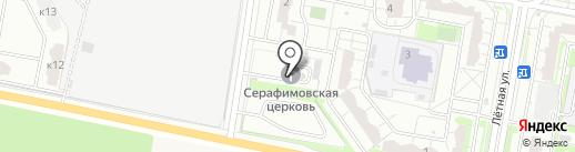 Храм преподобного Серафима Саровского на карте Балашихи