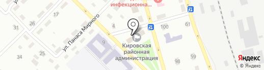 Управление труда и социальной защиты населения в Донецкой области на карте Макеевки