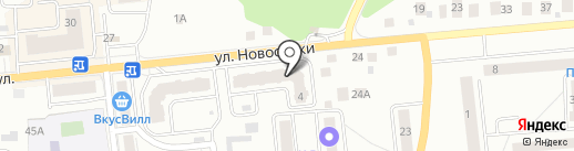 о`Hollywood на карте Ивантеевки