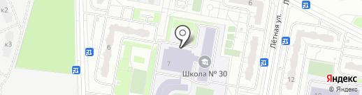 Средняя общеобразовательная школа №30 на карте Балашихи