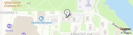 Альфа-Такси на карте Балашихи