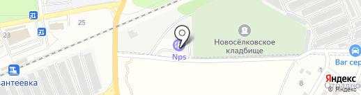 АЗС NPS на карте Ивантеевки