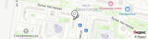Парикмахерская на карте Балашихи